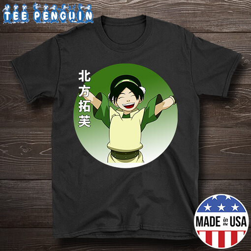 Top Beifong Japanese Name Avatar The Last Airbender